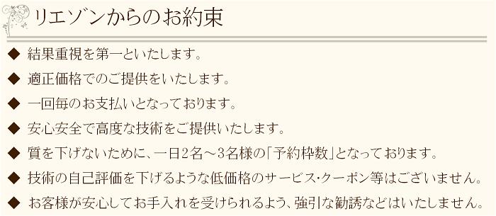 お約束 ◆